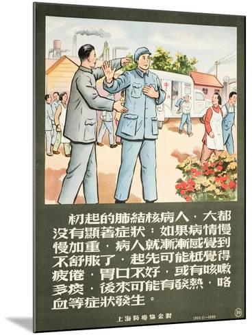 A Communist Party Member Encourages a Man to Get an X-Ray--Mounted Art Print