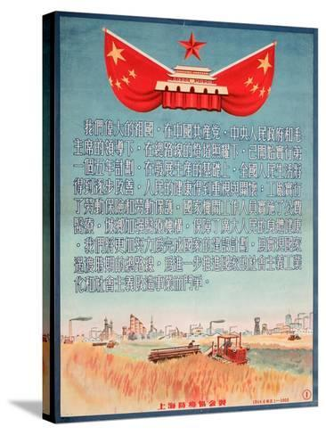Tiananmen Square - China Needs its Factories and Farmers--Stretched Canvas Print