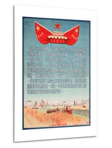 Tiananmen Square - China Needs its Factories and Farmers--Metal Print