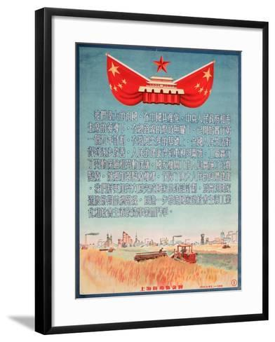 Tiananmen Square - China Needs its Factories and Farmers--Framed Art Print