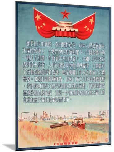 Tiananmen Square - China Needs its Factories and Farmers--Mounted Art Print