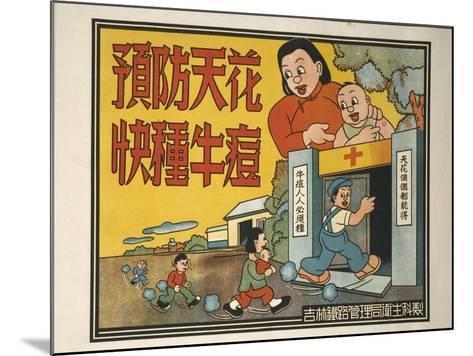 Getting the Smallpox Vaccine--Mounted Art Print