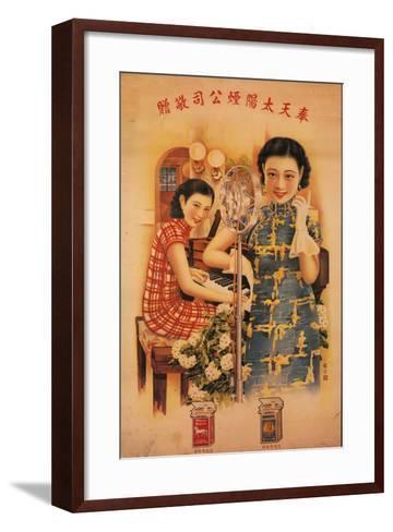 Sun Tobacco Company - White Horse Cigarettes-Ming Sheng-Framed Art Print