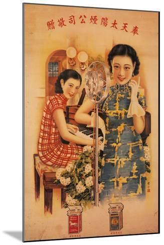 Sun Tobacco Company - White Horse Cigarettes-Ming Sheng-Mounted Art Print