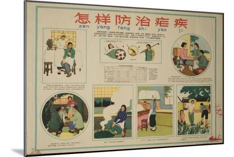Prevention of Malaria--Mounted Art Print