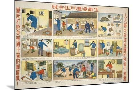 Cleanliness Prevents Malaria--Mounted Art Print