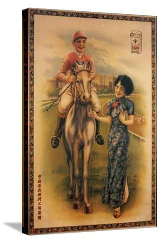 Hwa Sung Tobacco Company--Stretched Canvas Print