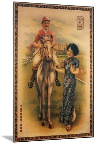 Hwa Sung Tobacco Company--Mounted Art Print
