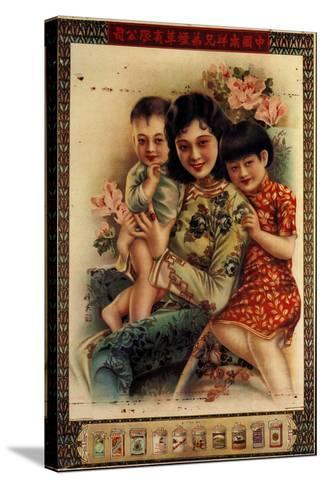 Nanyang Brothers Tobacco Company--Stretched Canvas Print