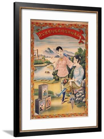 Yu Xing Dye Factory of Shandong Province-Song Xingsan-Framed Art Print