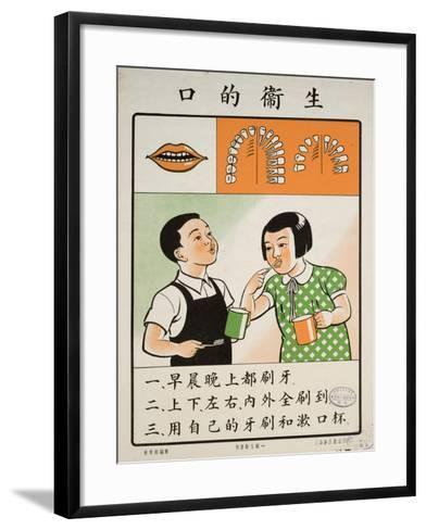 Importance of Oral Hygiene--Framed Art Print