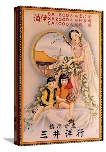 Mitsui and Company-Du Mei-Stretched Canvas Print