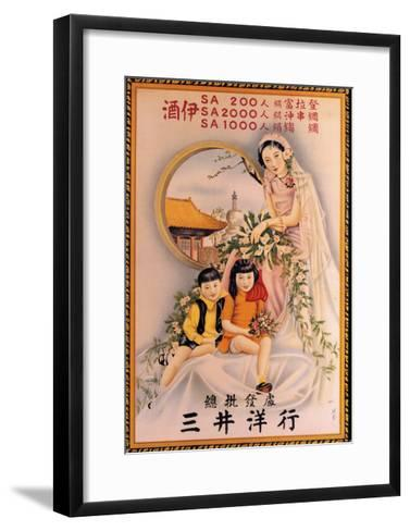 Mitsui and Company-Du Mei-Framed Art Print
