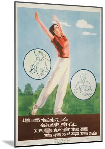Exercise Prevents Tuberculosis--Mounted Art Print