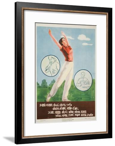 Exercise Prevents Tuberculosis--Framed Art Print