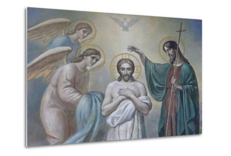 The Baptism of Jesus, Russian Orthodox Church, St. Petersburg, Russia, Europe-Godong-Metal Print