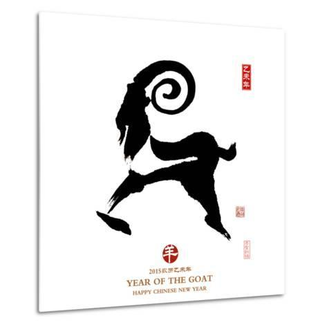Chinese Calligraphy for Year of the Goat 2015,Seal Mean Good Bless for New Year-kenny001-Metal Print