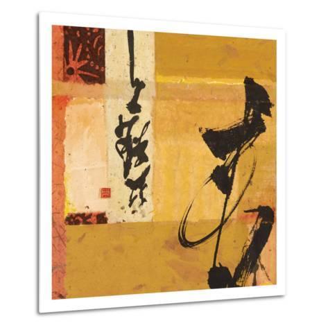 Sunrise 1-Chris Paschke-Metal Print