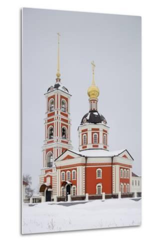 Troicko-Varnicki Monastery--Metal Print