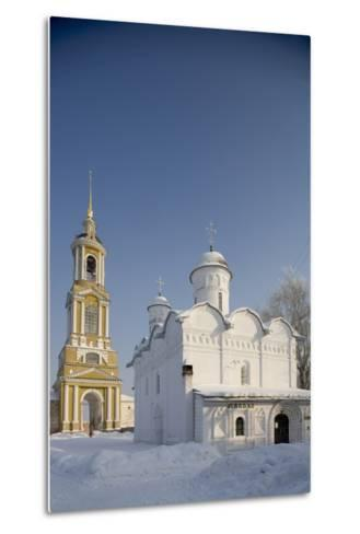 The Cathedral (16th Century) and the 72 M High Bell Tower (1813-19)--Metal Print
