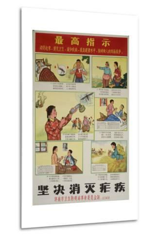 Care, Treatment and Prevention of Malaria--Metal Print