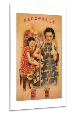 Sun Tobacco Company - White Horse Cigarettes-Ming Sheng-Metal Print