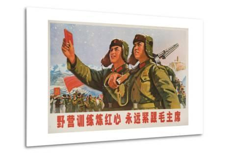 Always Follow Chairman Mao, Chinese Cultural Revolution--Metal Print
