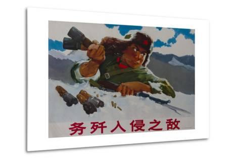 Annihilate the Invading Enemy, 1970s Chinese Cultural Revolution--Metal Print