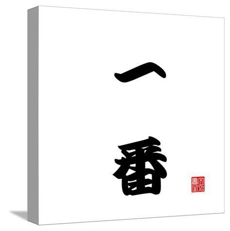Japanese Calligraphy Champion Or Number One-seiksoon-Stretched Canvas Print