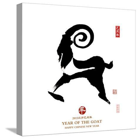 Chinese Calligraphy for Year of the Goat 2015,Seal Mean Good Bless for New Year-kenny001-Stretched Canvas Print