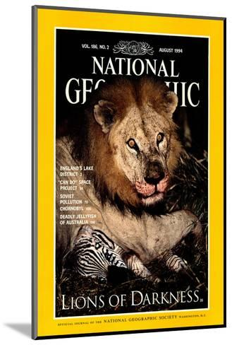Cover of the August, 1994 National Geographic Magazine-Beverly Joubert-Mounted Photographic Print