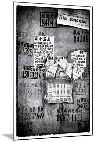 China 10MKm2 Collection - Wild Postings-Philippe Hugonnard-Mounted Photographic Print