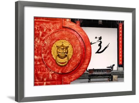 China 10MKm2 Collection - The Door God - Buddhist Art-Philippe Hugonnard-Framed Art Print