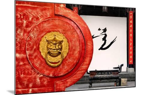 China 10MKm2 Collection - The Door God - Buddhist Art-Philippe Hugonnard-Mounted Photographic Print