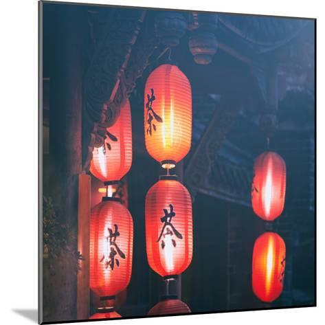China 10MKm2 Collection - Chinese Lanterns-Philippe Hugonnard-Mounted Photographic Print