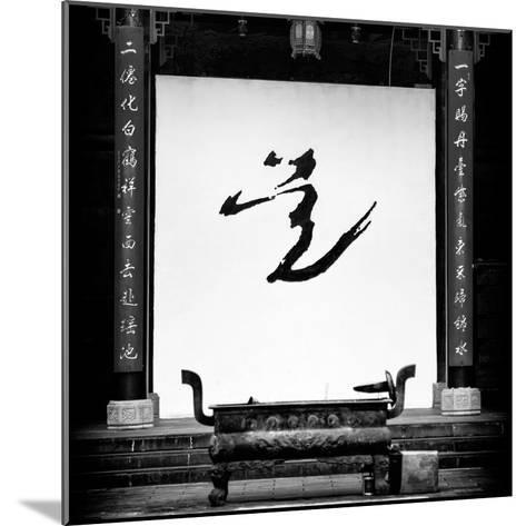 China 10MKm2 Collection - Chinese Temple-Philippe Hugonnard-Mounted Photographic Print