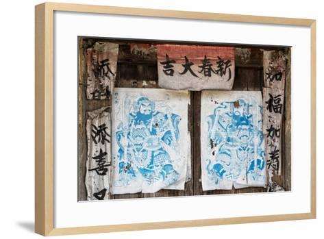 China 10MKm2 Collection - Chinese Samurai-Philippe Hugonnard-Framed Art Print