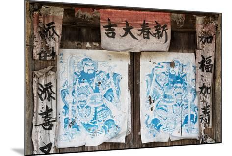 China 10MKm2 Collection - Chinese Samurai-Philippe Hugonnard-Mounted Photographic Print
