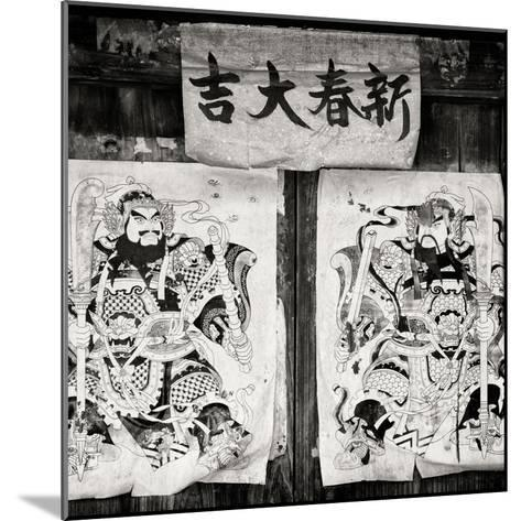 China 10MKm2 Collection - Chinese Samurai-Philippe Hugonnard-Mounted Photographic Print