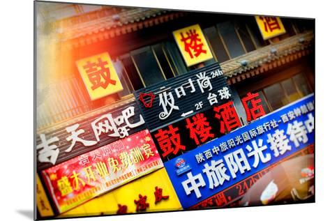 China 10MKm2 Collection - Instants Of Series - Street Signs-Philippe Hugonnard-Mounted Photographic Print