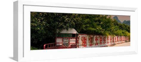 China 10MKm2 Collection - Red Chinese Inscriptions-Philippe Hugonnard-Framed Art Print