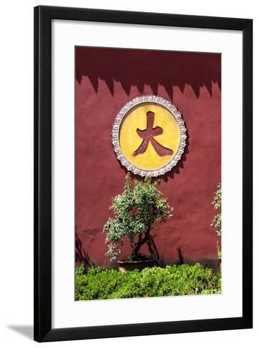 China 10MKm2 Collection - Leshan Temple-Philippe Hugonnard-Framed Art Print