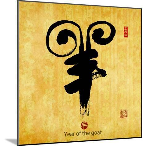Chinese Calligraphy Mean Year of the Goat 2015,Translation: Good Bless for New Year-kenny001-Mounted Photographic Print