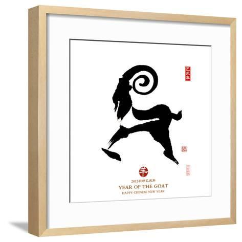 Chinese Calligraphy for Year of the Goat 2015,Seal Mean Good Bless for New Year-kenny001-Framed Art Print