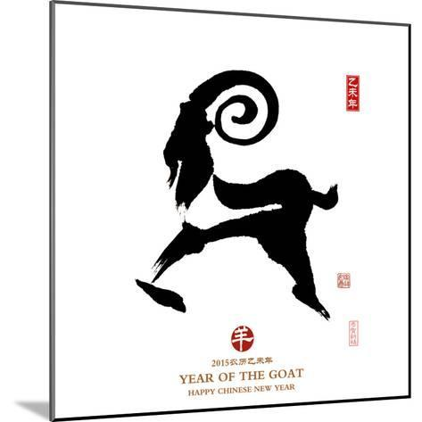 Chinese Calligraphy for Year of the Goat 2015,Seal Mean Good Bless for New Year-kenny001-Mounted Photographic Print