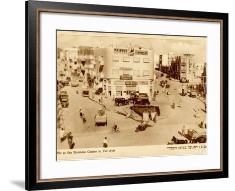 Tel Aviv: the Business Centre--Framed Art Print