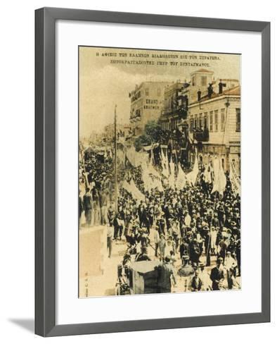 Izmir (Smyrna), Turkey--Framed Art Print