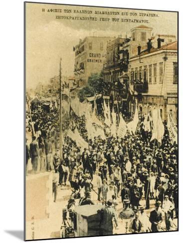 Izmir (Smyrna), Turkey--Mounted Photographic Print