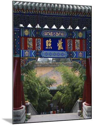 China, Beijing, Traditional Architecture in Beihai Park-Keren Su-Mounted Photographic Print