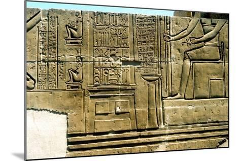 Imhotep, Ancient Egyptian Physician--Mounted Photographic Print
